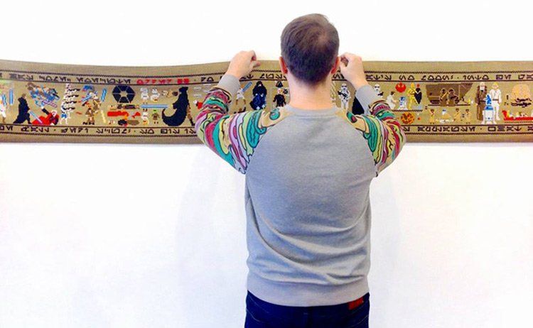aled-lewis-the-coruscant-tapestry
